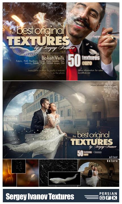 دانلود مجموعه کلیپ آرت عناصر تزئینی متنوع شامل بوکه، شیفون عروس، پر، قطره آب و ... - Sergey Ivanov Textures Pack