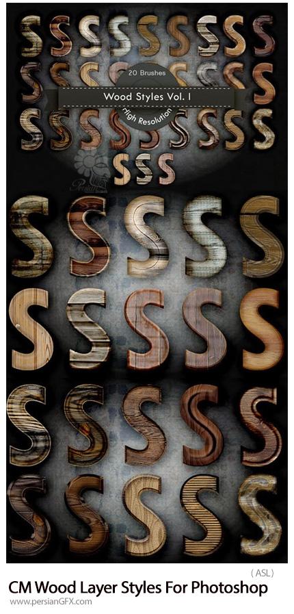 دانلود استایل فتوشاپ با افکت چوبی متنوع - CM Wood Layer Styles For Photoshop