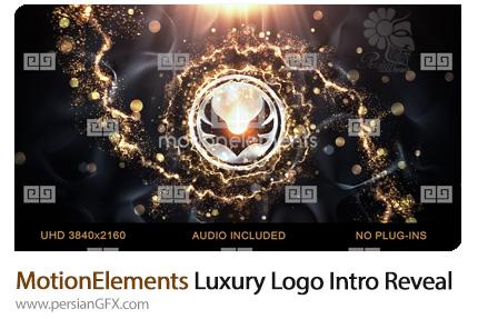 دانلود قالب نمایش لوگو با افکت لوکس از موشن المنت - MotionElements Luxury Logo Intro Reveal