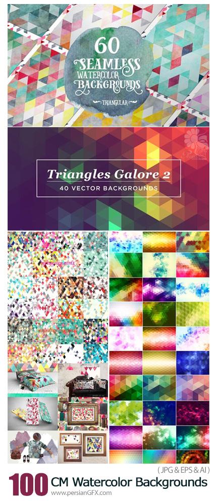 دانلود 100 بک گراند هندسی آبرنگی - CM 100 Triangles Watercolor Backgrounds