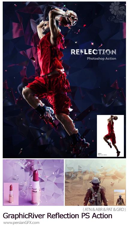 دانلود اکشن فتوشاپ ایجاد انعکاس تصاویر بر روی شیشه های چند ضلعی از گرافیک ریور - GraphicRiver Reflection Photoshop Action