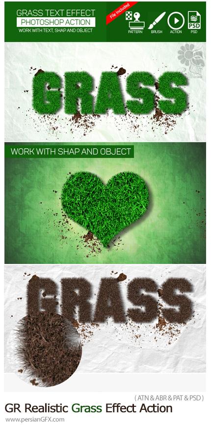 دانلود اکشن فتوشاپ افکت چمن برای متن و اشکال از گرافیک ریور - Graphicriver Realistic Grass Effect Action