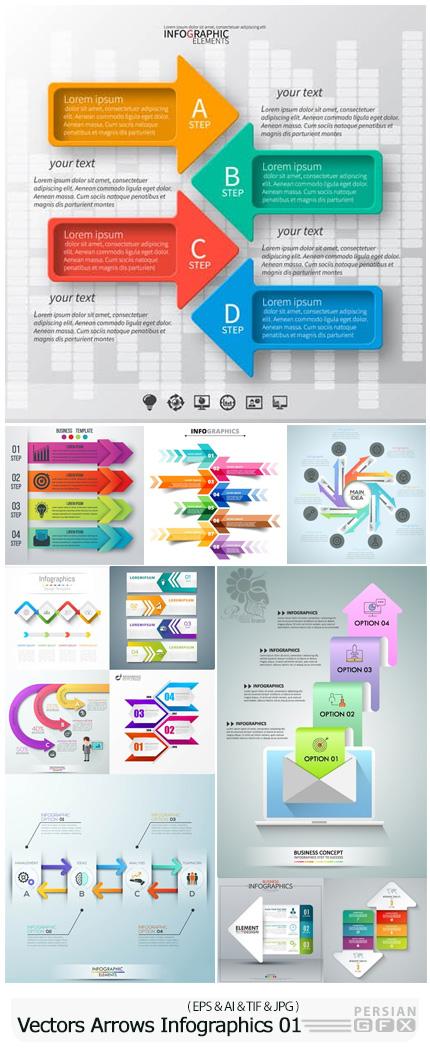 دانلود وکتور بک گراند نمودارهای فلش اینفوگرافیکی - Vectors Arrows Infographics Backgrounds 01