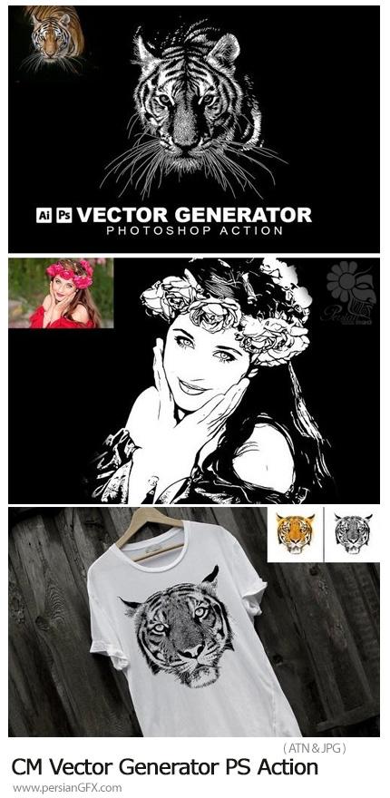 دانلود اکشن فتوشاپ تبدیل تصاویر به طرح وکتور - CM Vector Generator Photoshop Action