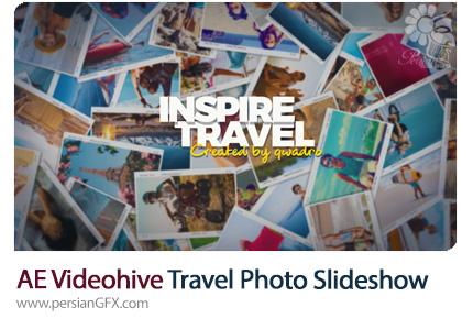 دانلود قالب اسلایدشو تصاویر الهام بخش سفر در افترافکت از ویدئوهایو - Videohive Inspiring Travel Photo Slideshow