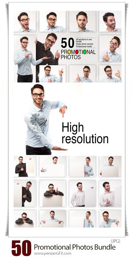 دانلود 50 تصویر با کیفیت ژست های تبلیغاتی متنوع - DesignBundles 50 Promotional Photos Bundle