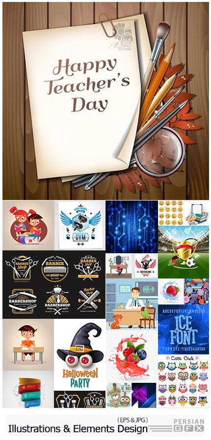 دانلود مجموعه طرح های آماده و عناصر طراحی وکتور متنوع - Modern Big Collection Illustrations And Elements Design 04