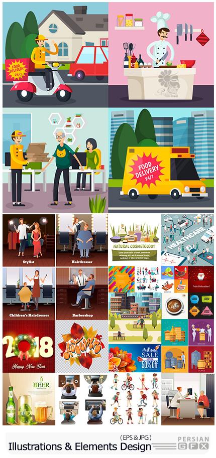دانلود مجموعه طرح های آماده و عناصر طراحی وکتور متنوع - Modern Big Collection Illustrations And Elements Design 05