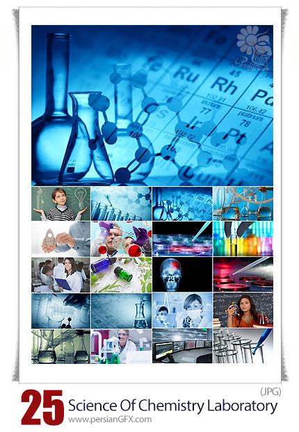 دانلود تصاویر با کیفیت علمی و آموزشی، علوم آزمایشگاه، دانشجو و وسایل آزمایشگاه - Science Of Chemistry Laboratory Study Of Chemical Formula Graph Dishes