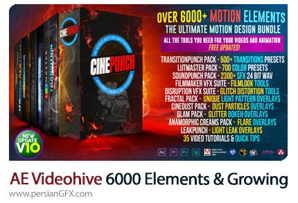 دانلود بیش از 6000 المان های موشن گرافیک برای افترافکت به همراه آموزش ویدئویی از ویدئوهایو - Videohive Cinepunch V10 + 6000 Elements And Growing