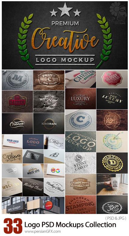 دانلود 33 موکاپ آرم و لوگوهای چاپ شده بر روی دیوار، مقوا و چوب - 33 High Quality Logo PSD Mockups Collection