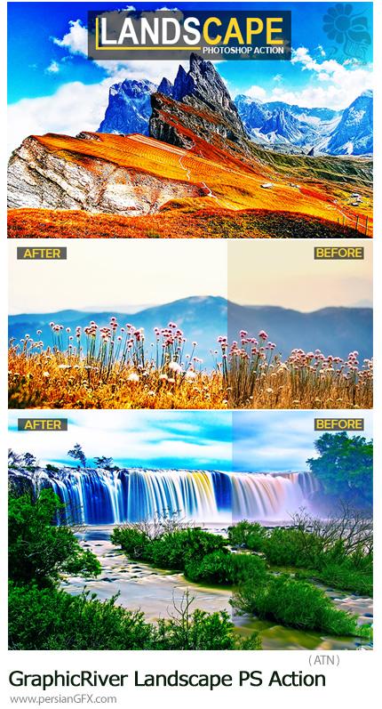 دانلود اکشن فتوشاپ جلوه دادن به تصاویر منظره از گرافیک ریور - GraphicRiver Landscape Photoshop Action
