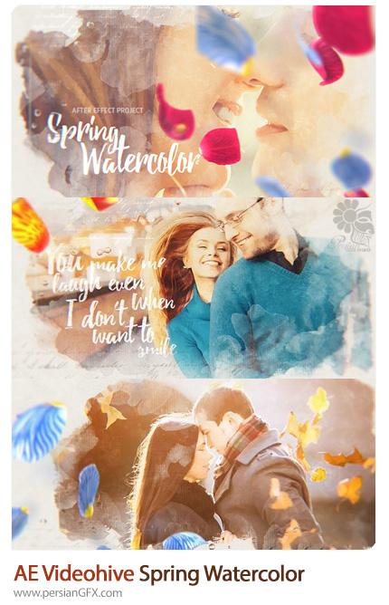 دانلود اسلاید شو تصاویر رمانتیک با افکت آبرنگی از ویدئوهایو - Videohive Spring Watercolor