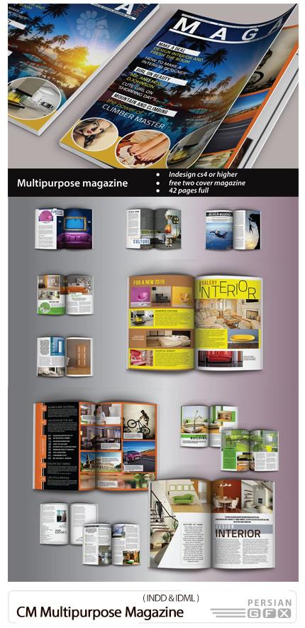 دانلود قالب ایندیزاین مجله با موضوعات مختلف - CM Indesign Multipurpose Magazine