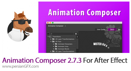 دانلود پلاگین Animation Composer برای انیمیت کردن عکس و نوشته در افتر افکت - Animation Composer 2.7.3 For After Effect