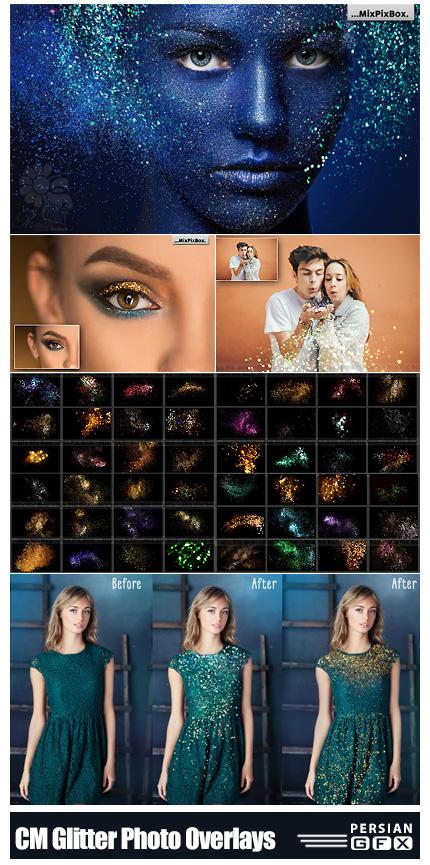 دانلود کلیپ آرت ذرات درخشان رنگی به همراه آموزش ویدئویی - CreativeMarket Glitter Photo Overlays