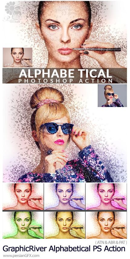دانلود اکشن فتوشاپ ایجاد افکت حروف انگلیسی بر روی تصاویر از گرافیک ریور - GraphicRiver Alphabetical Photoshop Action