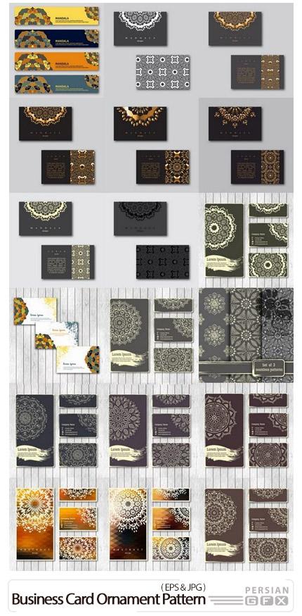 دانلود کارت ویزیت و فلایر وکتور با طرح های تزئینی ماندالا - Business Card Ornament Pattern Mandala Flyer