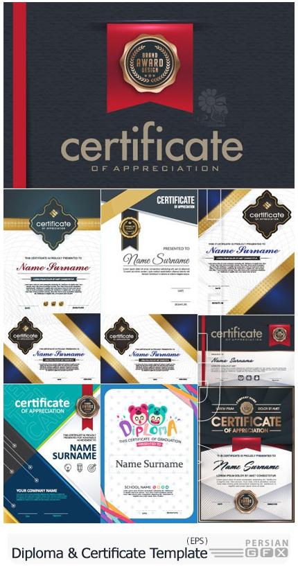 دانلود وکتور دیپلم و گواهینامه های متنوع - Diploma And Certificate Design Template Vector 01
