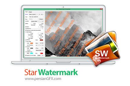 دانلود نرم افزار اضافه کردن واترمارک روی مجموعه ای از تصاویر - Star Watermark Professional v1.2.3