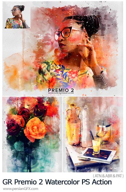 دانلود اکشن فتوشاپ تبدیل تصاویر به نقاشی آبرنگی به همراه آموزش ویدئویی از گرافیک ریور - Graphicriver Premio 2 Watercolor Photoshop Action