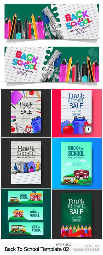 دانلود تصاویر وکتور بازگشت به مدرسه - Back To School Vector Illustration Template 02