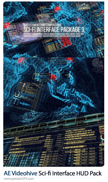 دانلود المان های علمی - تخیلی HUD برای افترافکت از ویدئوهایو - Videohive Sci-fi Interface HUD Package