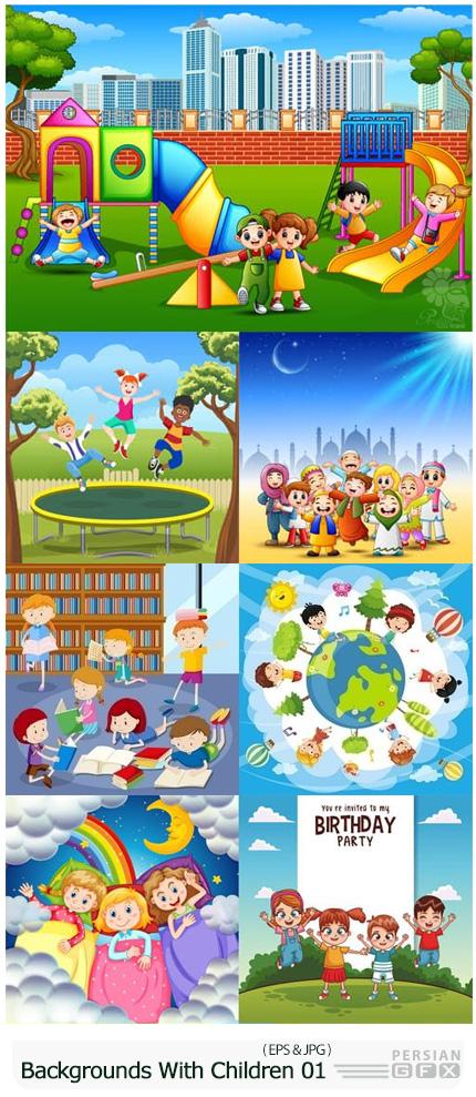 دانلود بک گراند های وکتور کودکانه - Vectors Backgrounds With Children 01