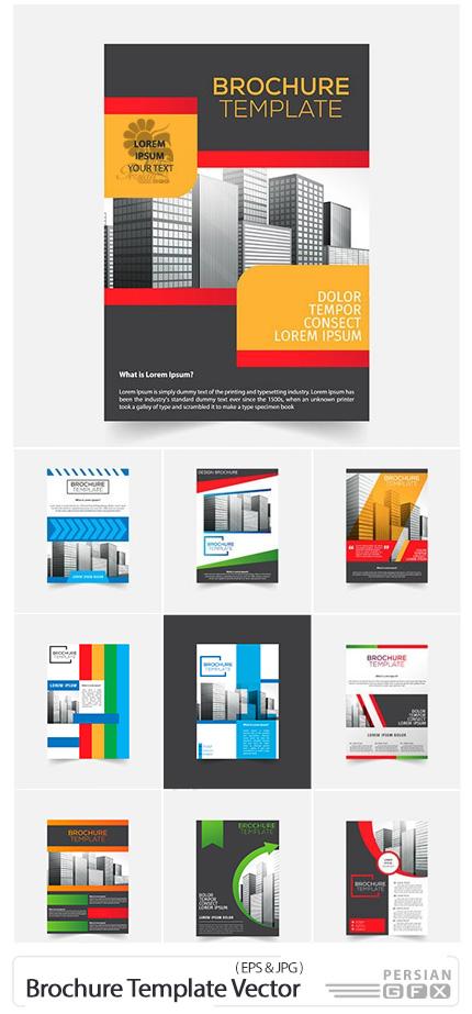 دانلود وکتور لی اوت بروشورهای تجاری - Brochure Template Vector Layout Design 04