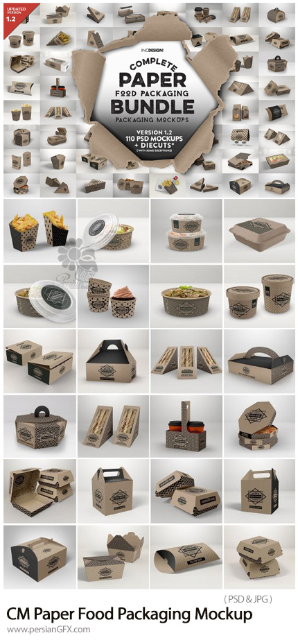 دانلود مجموعه موکاپ بسته بندی کاغذی مواد غذایی - CreativeMarket Paper Food Packaging Mockup Bundle