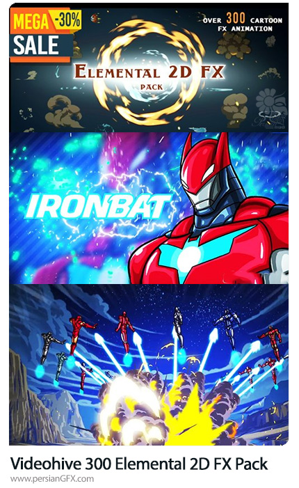 دانلود 300 انیمیشن کارتونی دوبعدی FX از ویدئوهایو - Videohive 300 Elemental 2D FX Pack V.5