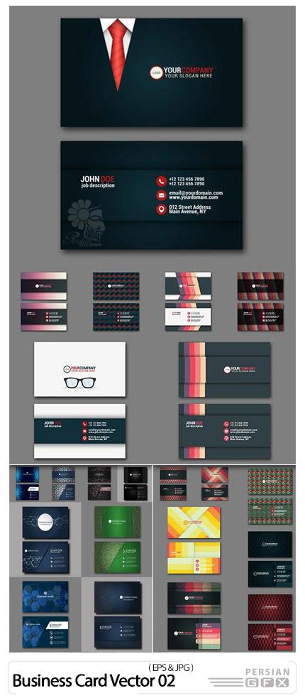 دانلود وکتور کارت ویزیت های متنوع - Business Card Vector 02