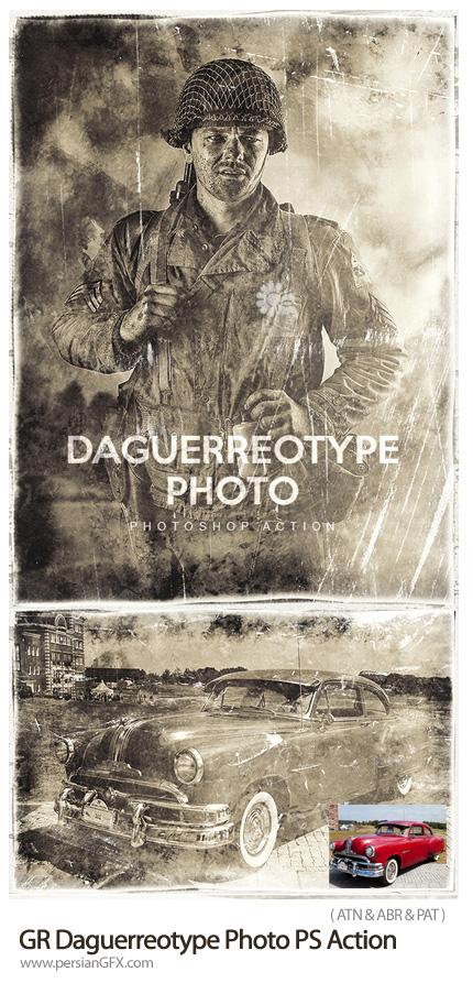 دانلود اکشن فتوشاپ ساخت تصاویر کهنه و قدیمی به همراه آموزش ویدئویی از گرافیک ریور - GraphicRiver Daguerreotype Photo Photoshop Action