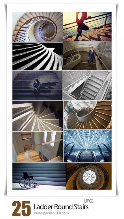 دانلود تصاویر با کیفیت راه پله های متنوع - Ladder Round Stairs