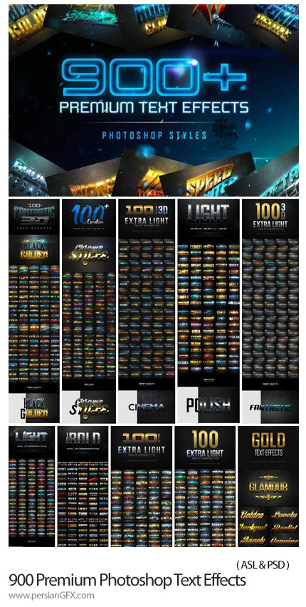 دانلود مجموعه استایل فتوشاپ با بیش از 900 افکت لایه باز متنوع  - 900 Premium Photoshop Text Effects