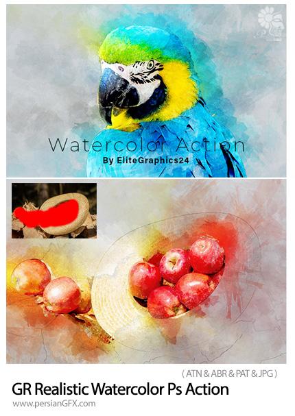 دانلود اکشن فتوشاپ تبدیل تصاویر به نقاشی رنگ روغن واقع گرایانه به همراه آموزش ویدئویی از گرافیک ریور - GraphicRiver Realistic Watercolor Photoshop Action