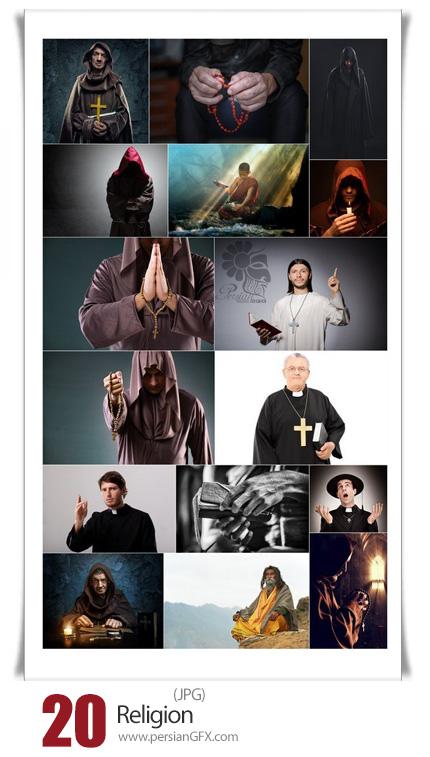 دانلود تصاویر با کیفیت ادیان مختلف، مسیحی، بودایی، اسلامی و ... - Religion