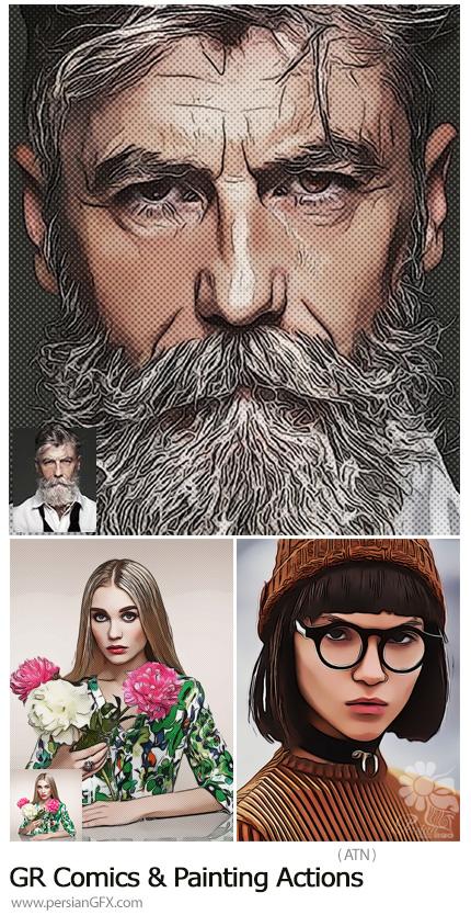 دانلود اکشن فتوشاپ تبدیل تصاویر به نقاشی کمیک از گرافیک ریور - Graphicriver Comics And Painting Actions