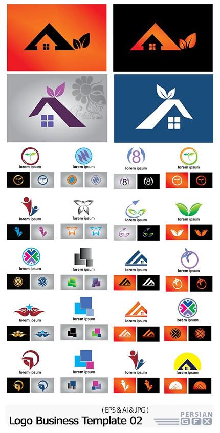 دانلود مجموعه وکتور آرم و لوگوی تجاری متنوع - Logo Business Vector Illustration Template 02
