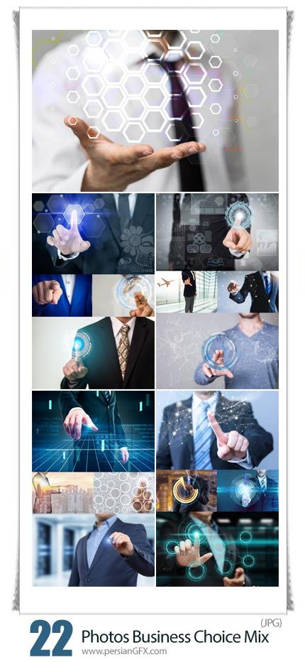 دانلود تصاویر با کیفیت انتخاب بهترین کسب و کار - Photos Business Choice Mix