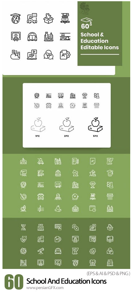 دانلود 60 آیکون مدرسه و آموزشی متنوع - 60 School And Education Icons