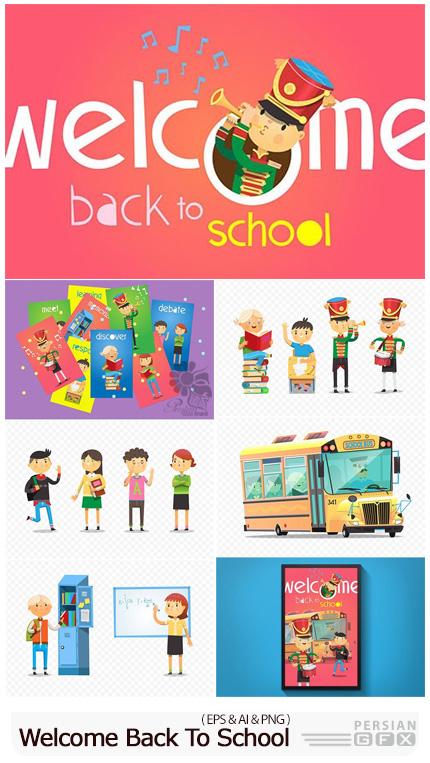 دانلود وکتور بازگشت به مدرسه - Welcome Back To School