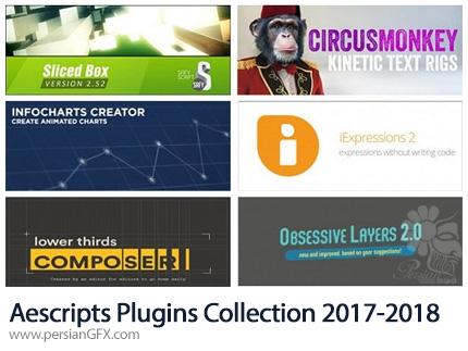 دانلود مجموعه پلاگین و اسکریپت های افترافکت 2017 و 2018 برای ویندوز و مک - Aescripts Plugins Collection For After Effects Win/Mac