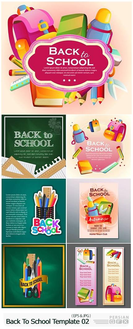 دانلود تصاویر وکتور بازگشت به مدرسه - Back To School Vector Illustration Template 03