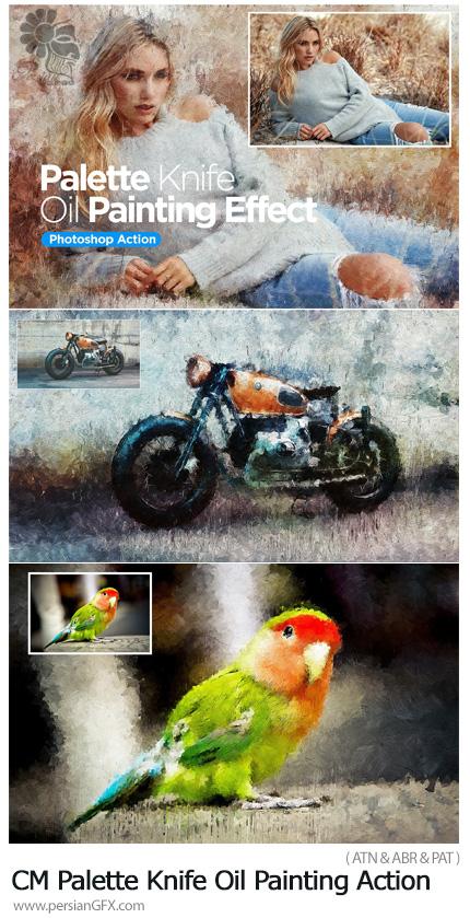 دانلود اکشن فتوشاپ تبدیل تصاویر به نقاشی رنگ روغن با کاردک - CreativeMarket Palette Knife Oil Painting Action