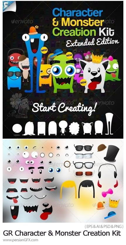 دانلود کیت طراحی کاراکترهای کارتونی هیولا از گرافیک ریور - GraphicRiver Character And Monster Creation Kit