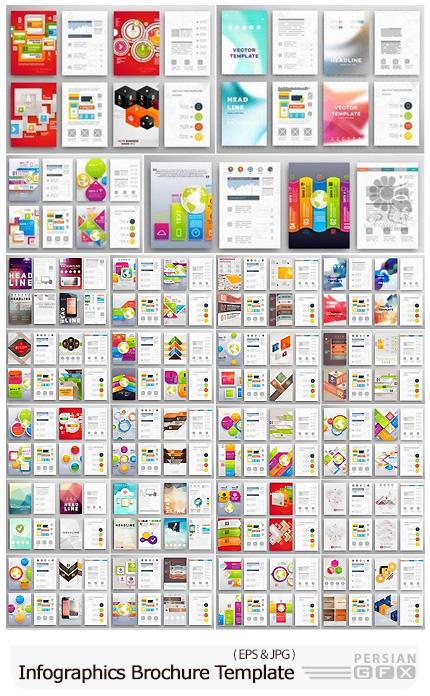 دانلود وکتور بروشور با نمودارهای اینفوگرافیکی متنوع - Infographics Brochure And Templates