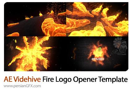 دانلود قالب نمایش لوگو با افکت آتش در افترافکت به همراه آموزش ویدئویی از ویدئوهایو - Videohive Fire Logo Opener After Effects Templates