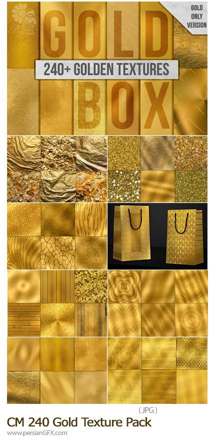 دانلود بیش از 240 تکسچر طلایی با طرح های متنوع - CreativeMarket 240 Gold Background Texture Pack