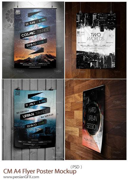 دانلود تصاویر لایه باز موکاپ برای پوستر و فلایرهای تبلیغاتی - CM A4 Flyer Poster Mockup